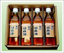 金印胡麻油270g 4本セット